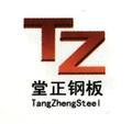 唐山堂正貿易有限公司