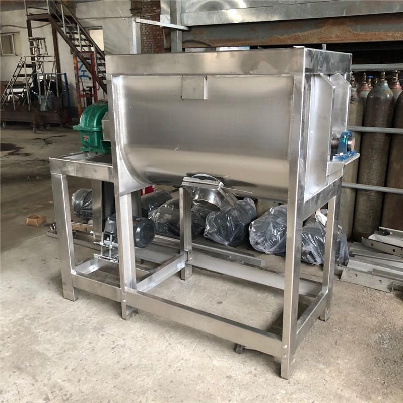 硅膠顆粒臥式攪拌機1噸現貨干粉塑料混合機臥式螺帶混料機