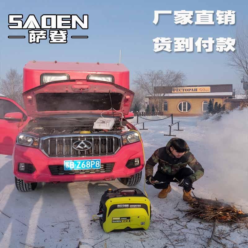薩登24伏靜音發電機貨車卡車空調用全國招商