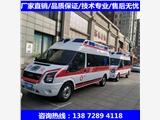 东风御风医疗急救车价格查询