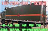 小型乙醛运输车图片