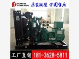 云南30kw柴油发电机 30kw玉柴双缸发电机组YC2115ZD包邮