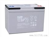 非凡蓄電池12v26AH一級報價參數