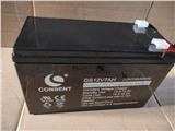 光盛蓄电池GS12V7AH/光盛电池12V7AH上海总代理