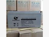 光盛CONSENT蓄电池GS12-7 12V7AH/20HR批发商低价促销