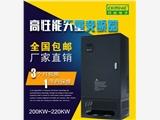 上海开民KM7000-G 220KW通用变频器,起重机专用变频器厂家直销