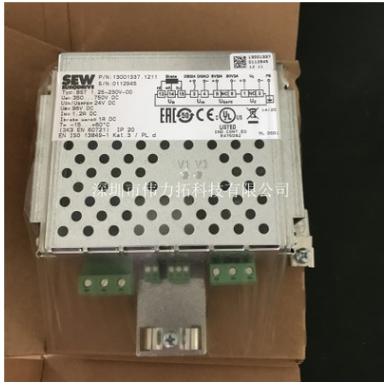德國-SEW-整流模塊BST1.2S-230V-00 訂貨號13001337 全球質保