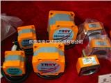 原厂件TROY马达减速机6D5驱动器6B020P-2+6s5配套DB020-2