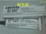荆州市乐泰577厂家批发