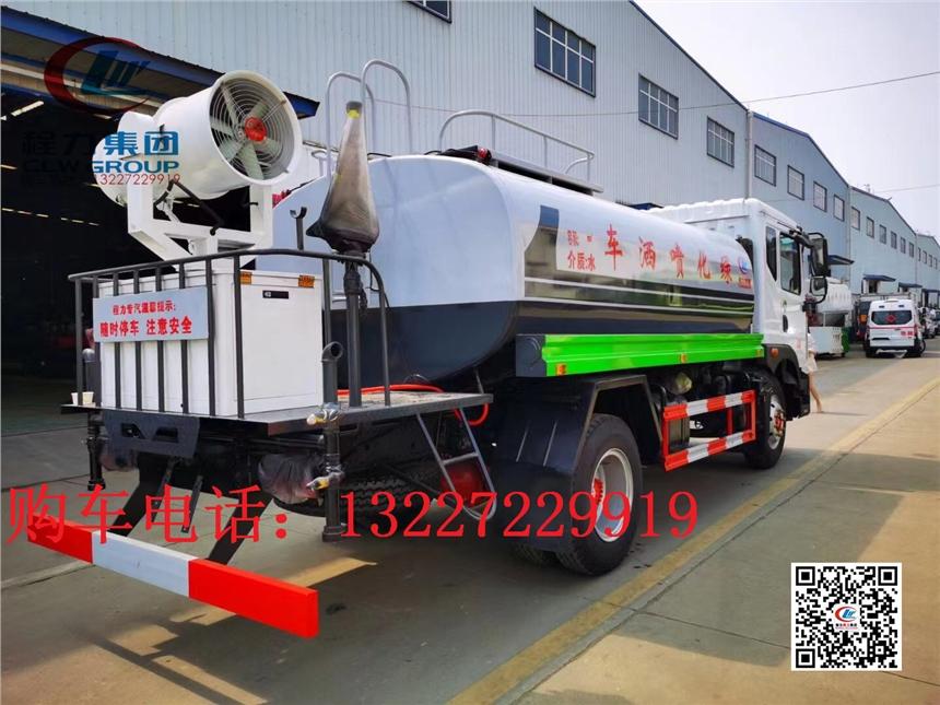 东风1452-25吨洒水车全国供应