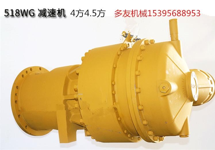 4-4.5方混凝土搅拌机减速机518wG型厂家现货直销