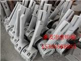 鐵建重工2000型--3000型混凝土攪拌機配件廠家直銷