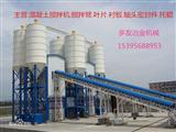 中鐵科工120站2000型混凝土攪拌機配件廠家直銷