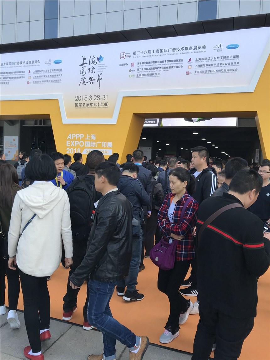 2019上海广告标识展.2019中国广告标识展
