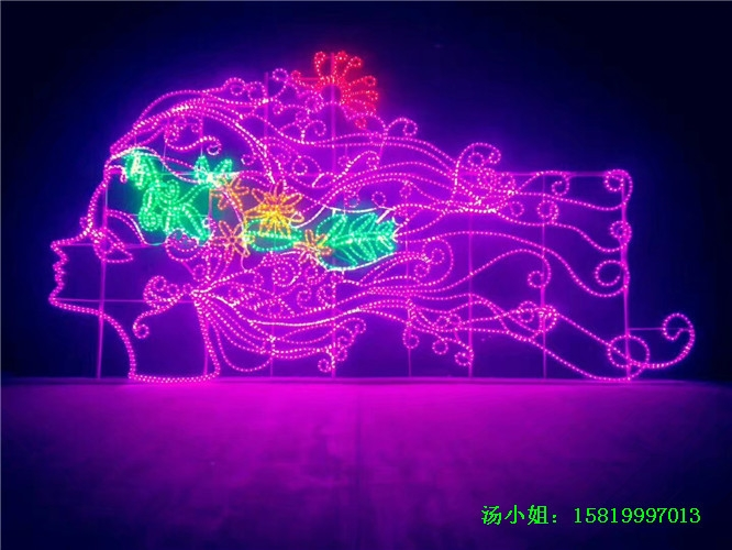 led節日燈廠家,人物造型燈,夢幻燈光節燈展,燈會圖案燈系列