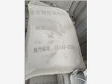 湖南邵阳挤塑板专用胶粉供应商