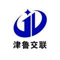 山东津鲁线缆雷竞技newbee官网