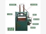 立式液压打包机小型液压废纸打包机金属废铁压块机纸箱打捆压缩机