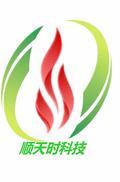 天津順天時科技有限公司