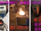 1公斤粒子鋼實驗熔化爐廠家直銷鎮江天祥精密
