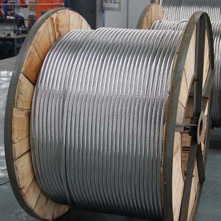 新疆石河子钢芯铝绞线JL/G1A-120/25架空线、裸铝线、地线、避雷线生产厂家