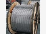 湖北鋼芯鋁絞線JL/G1A-150/35裸鋁線生產廠家