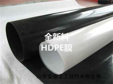 生產早報HDPE防滲膜1.5mm美標品質張家界