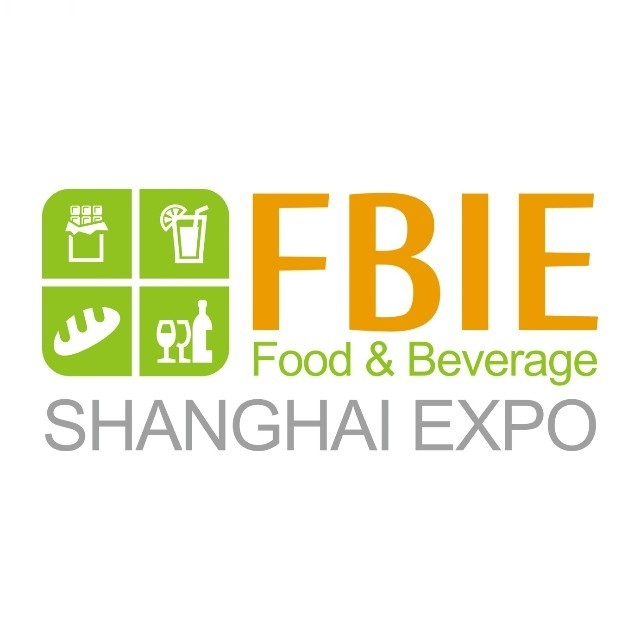 2021中國國際食品和飲料展覽會