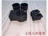 橡膠絕緣護套 無錫萬和橡塑制品