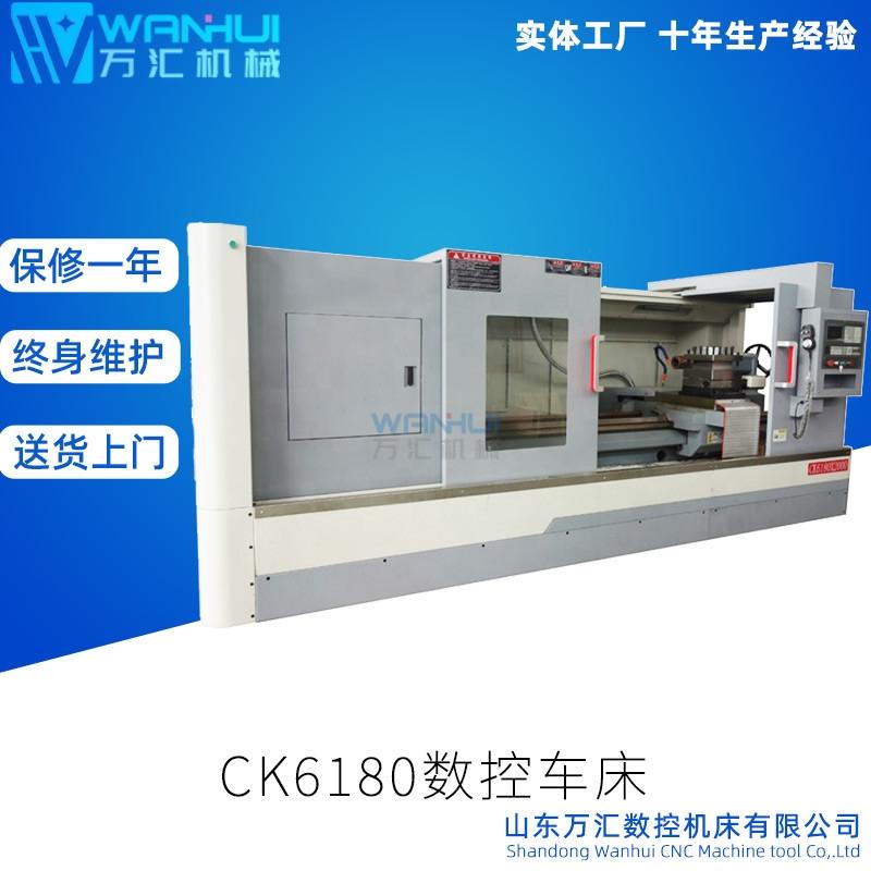 现货CK6180X2000数控车床沈阳机型系统选配 6180X5米X8米车床