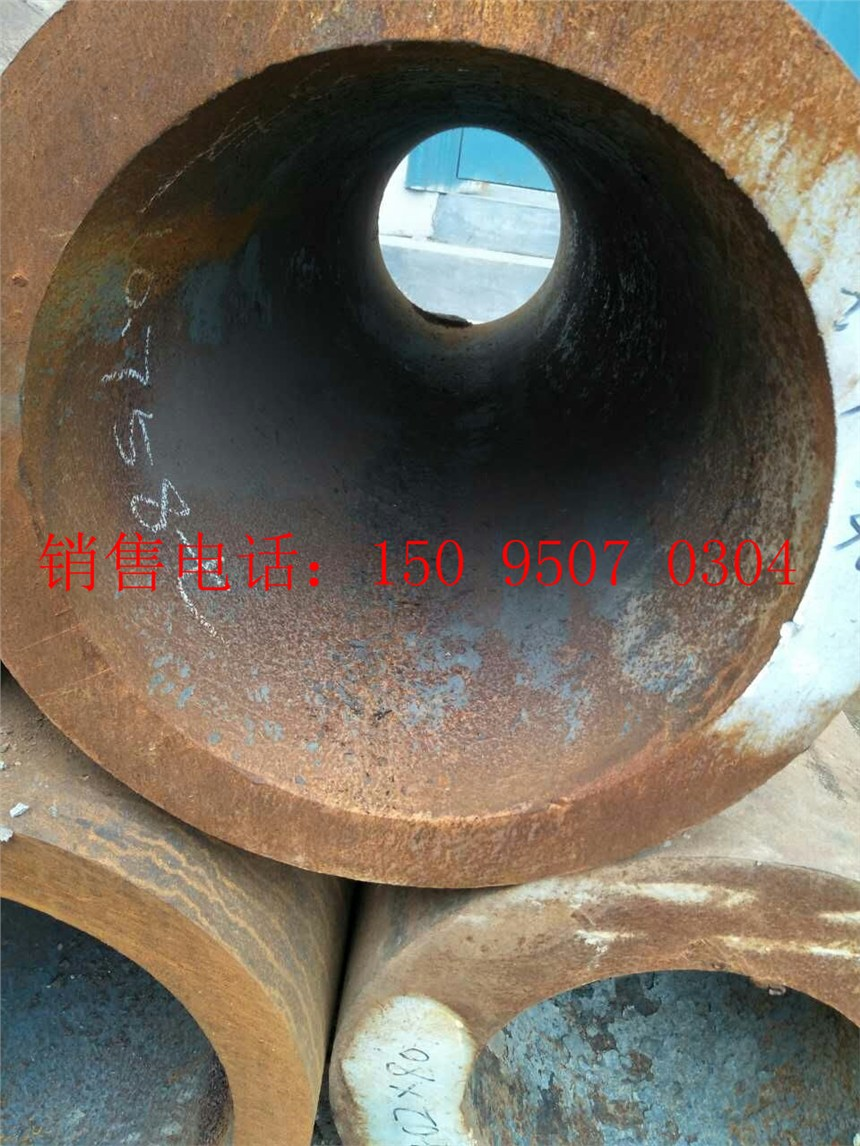 480*68無縫鋼管廠家套筒專用精密鋼管
