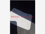 530*32P91無縫鋼管價格