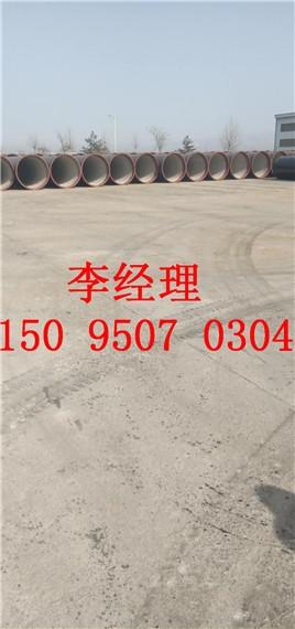 淮南市球墨鑄鐵管一米價格