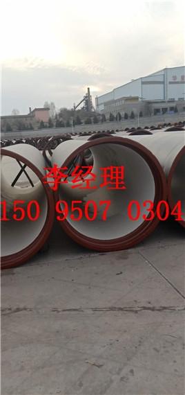 农科区球墨铸铁管每吨出厂价