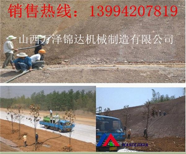 边坡支护绿化喷播机甘肃河北边坡支护绿化喷播机