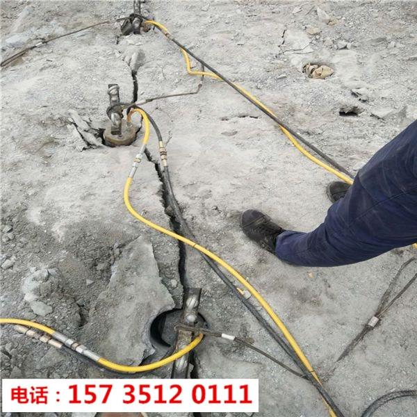 山东阳信机载开采机大型岩石矿山劈裂机-多少钱