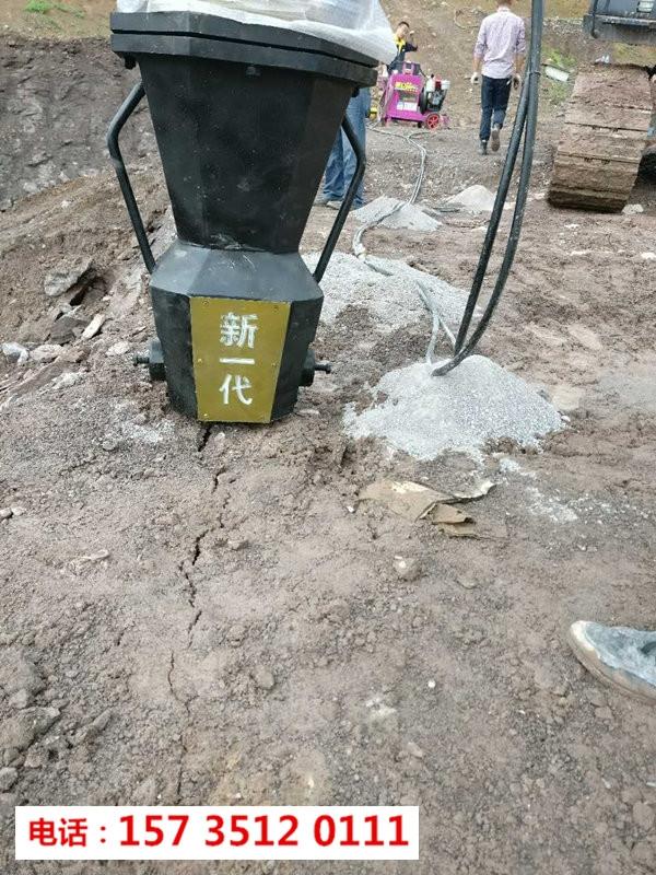 莱芜矿山露天开采岩石液压破裂机-破石头设备