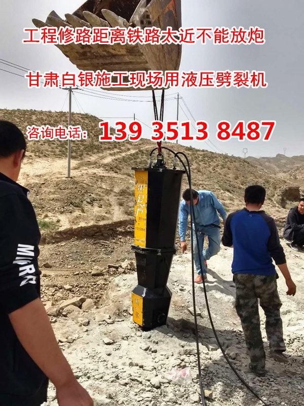 黑龙江黑河不用放炮破裂岩石设备开裂机≮打开阅读