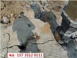 福建上杭取代爆破成本低的破石头机械-破石机器