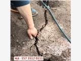 河源東源代替放炮巖石的設備堅硬石材快速分解設備