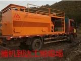 湖北鄂州 高鐵兩邊種草噴播機  4方罐噴濕機  揚程高射的遠