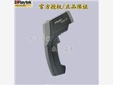 美国雷泰红外测温仪raytek ST20深圳代理商高准批发销售