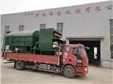 脈沖水稻清理篩 組合清理篩圓筒 振動 廠家 型號河北偉譽輸送機械有限公司