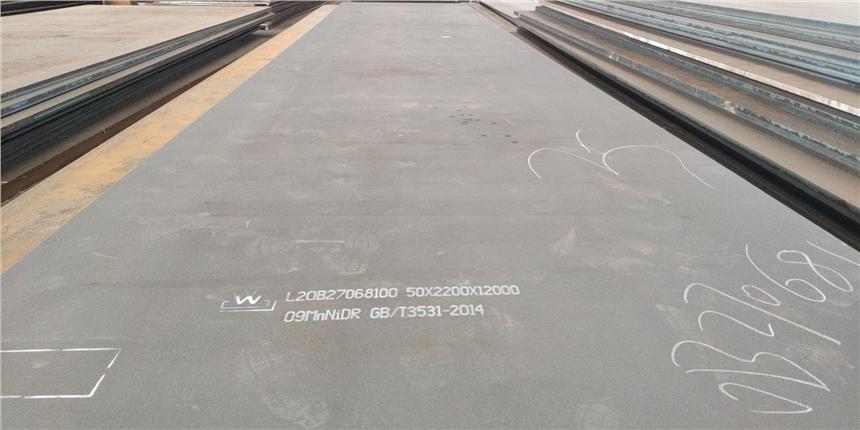 供应舞阳Q370qENH桥梁结构钢板及现货价格