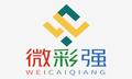 深圳市微彩强科技万博体育mantbex登录