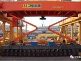 漾濞彝族自治县40吨16.5米旋臂吊