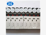 新聞---KH356-14-060德國Airtec電磁閥上海發貨)優質產品