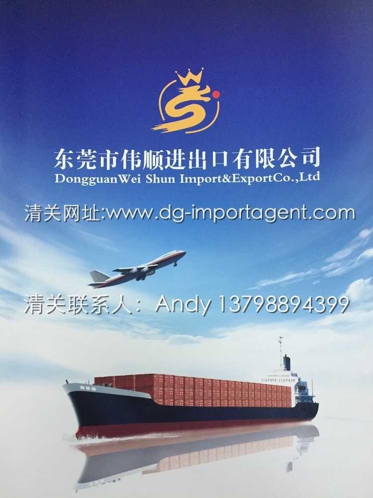 天津进口润滑油清关需要的国外单证