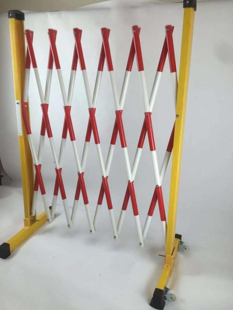 湖北武汉电力硬质安全围栏 红白玻璃钢移动式伸缩防护栏遮拦厂家批发