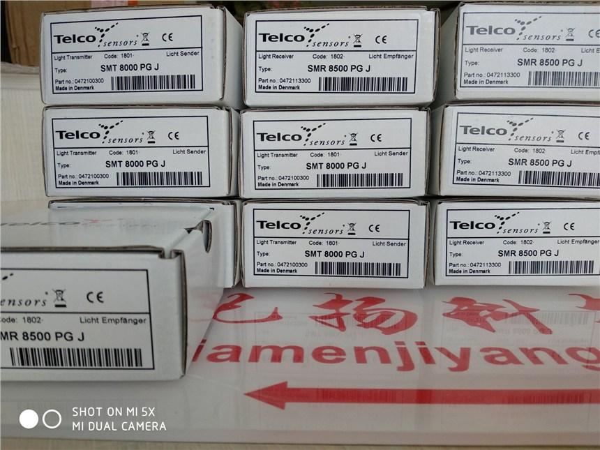 1949101EL100110900 HAUNI  供应